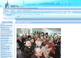 shaonline.ru