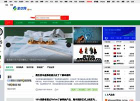 shaoqun.com