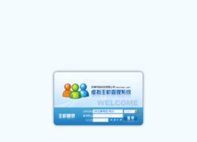 shaowei.com