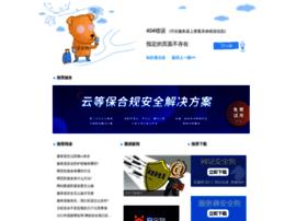 shaoxing.admaimai.com