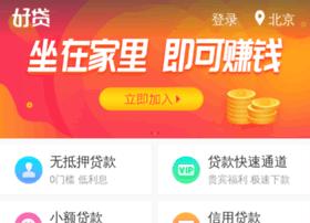 shaoxing.haodai.com