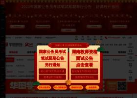 shaoyang.huatu.com