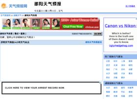 shaoyang.tqybw.com