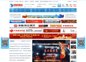 shaoyangnews.net