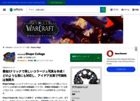 shape-collage.softonic.jp