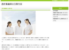 shapia.com