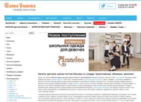shapka-ushanka.ru