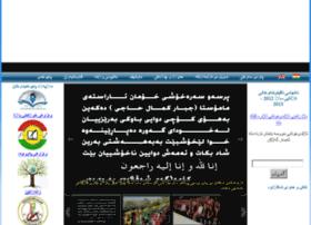 shaqlawa-ec.org