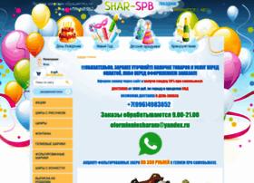 shar-spb.ru
