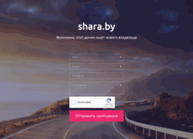 shara.by