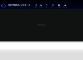 sharakhealthcare.com