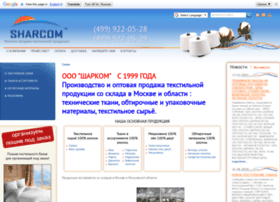 sharcom.ru