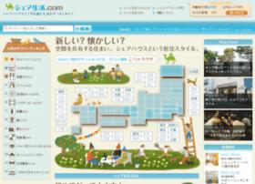 share-seikatsu.com