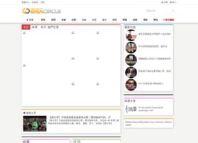 share.gigacircle.com