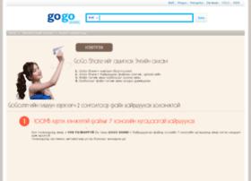 share.gogo.mn