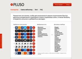 share.pluso.ru
