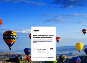 share.yandex.net