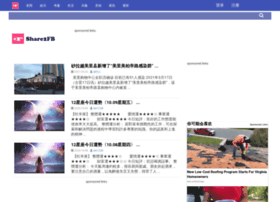 share2fb.net