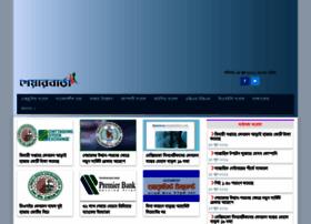 sharebarta.com