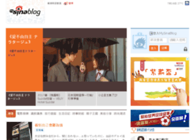 shareblog.mysinablog.com