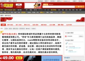 sharehao1231.tuanu.com