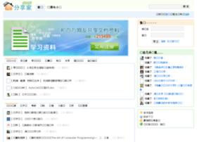 sharej.com