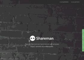 shareman.ru