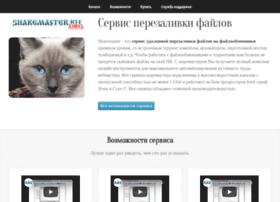 sharemaster.ru