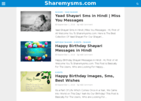 sharemysms.com