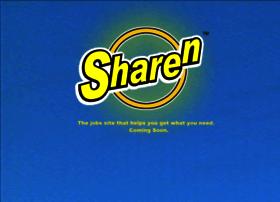 sharen.com
