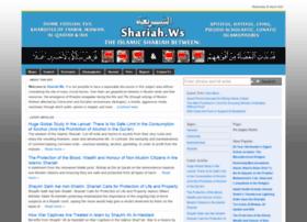 shariah.ws