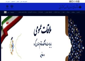 shariaty.ac.ir