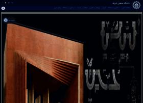 sharif.edu