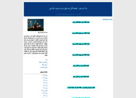 sharif55.blogfa.com