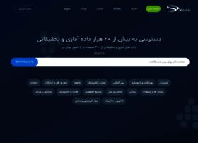 sharifdata.com