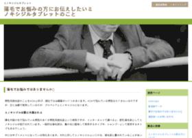 sharingyoochun.net