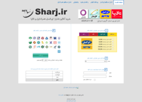 Sharje irancell websites and posts on sharje irancell