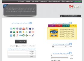 sharje24.com