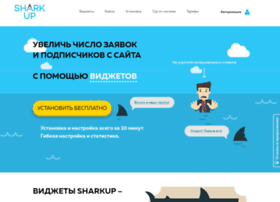 sharkup.ru