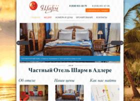 sharm-hotel.ru