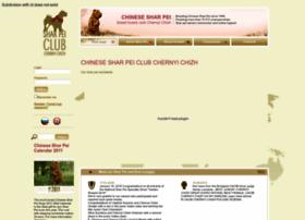 sharpei-club.com