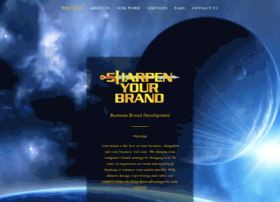 sharpenyourbrand.net