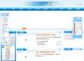 sharpskync.com.cn