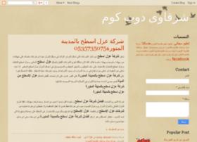 sharqawidotcom.blogspot.com