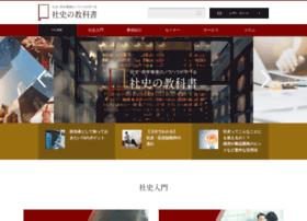 shashi-kyokasho.com
