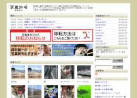 shashin-haiku.info