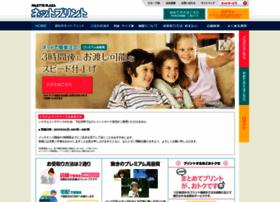 shashinprint.jp