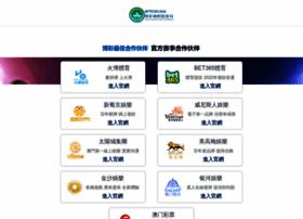 shaunbaird.com