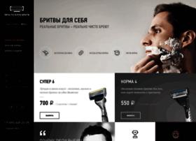 shaveclub.ru