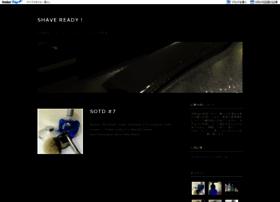 shaveready.blog.jp